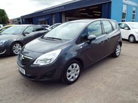 USED 2011 61 VAUXHALL MERIVA 1.4 EXCLUSIV 5d 98 BHP FREE 12 MONTH AA ROADSIDE RECOVERY INCLUDED