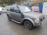 2009 LAND ROVER DISCOVERY 2.7 TD. 188 BHP, AUTO, FULL LEATHER, FULL HISTORY, HARMON KARDON SYSTEM, HIGH SPEC, SAT NAV, ££ FINANCE AVAILABLE £££ £7995.00