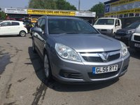 2007 VAUXHALL VECTRA 2.2 ELITE 16V 5d DOOR 155 BHP ESTATE IN SILVER WITH BLACK LEATHER (TRADE CLEARANCE) £1299.00