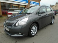 USED 2012 62 TOYOTA VERSO 2.0 TR D-4D 5d 125 BHP