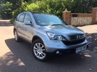 USED 2008 58 HONDA CR-V 2.0 I-VTEC EX 5d AUTO 148 BHP PLEASE CALL TO VIEW