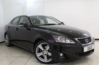 USED 2012 62 LEXUS IS 2.5 250 ADVANCE 4DR AUTOMATIC 205 BHP HEATED LEATHER SEATS + SAT NAVIGATION + REVERSE CMAERA + BLUETOOTH + CRUISE CONTROL + MULTI FUNCTION WHEEL + CLIMATE CONTROL + 18 INCH ALLOY WHEELS