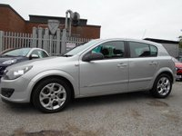 USED 2006 06 VAUXHALL ASTRA 1.4 SXI 16V TWINPORT 5d 90 BHP SUPERB EXAMPLE