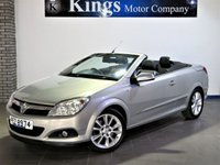 2007 VAUXHALL ASTRA 1.9 CDTI TWIN TOP DESIGN 2DR Convertible £2490.00