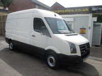 USED 2007 57 VOLKSWAGEN CRAFTER 2.5 TDI, 35 MEIDUM WHEEL BASE, 108 BHP, 6 SPEED, FULL SERVICE HISTORY,MOST VW  MAIN DEALER  NEW DPF FITTED, BY VW DEALERS ** NO VAT**