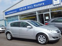 USED 2007 57 VAUXHALL ASTRA 1.9 DESIGN CDTi 5dr (120)