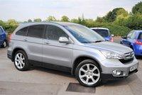 2007 HONDA CR-V 2.2 I-CTDI EX 5d 139 BHP £4975.00