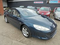 USED 2007 07 PEUGEOT 407 2.2 COUPE SE 2d 161 BHP