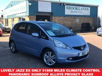 2008 HONDA JAZZ 1.3 I-VTEC EX 5 Door 98 BHP Sirius Blue Metallic Panoramic Sunroof £4995.00