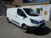 "2016 FORD TRANSIT CUSTOM 2.2 DIESEL 290 LONG WHEEL BASE LOW ROOF"""" FINANCE AVAILABLE"" LOTS MORE MAKES AND MODELS IN STOCK    £10500.00"
