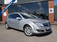 USED 2008 08 VAUXHALL ASTRA 1.8 DESIGN 16V E4 5d 140 BHP FULL HISTORY, LOW MILES, PETROL, 5 DOOR HATCHBACK IN EXCELLENT CONDITION