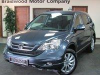 2011 HONDA CR-V 2.0 I-VTEC ES-T 5d 148 BHP £7995.00