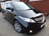 2007 HONDA ELYSION Honda Elysion 2.4 Automatic 8 Seat MPV  £7999.00