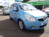 USED 2008 08 VAUXHALL AGILA 1.2 DESIGN 5d 85 BHP £0 DEPOSIT FINANCE DEALS AVAILABLE....TEST DRIVE TODAY CALL 01543 877320
