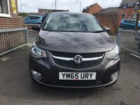 USED 2016 65 VAUXHALL VIVA 1.0 SL 5d 74 BHP CHEAP TO RUN, LOW CO2 EMISSIONS, £20 ROAD TAX, AND VAUXHALL WARRANTY!..EXCELLENT SPECIFICATION INCLUDING HALF LEATHER TRIM, ALLOY WHEELS, PARKING SENSORS, AND AIR CONDITIONING! ONLY 3834 MILES ONLY AND VAUXHALL WARRANTY!