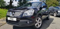 USED 2009 59 NISSAN QASHQAI 1.6 N-TEC 5d 113BHP 2 KEEPERS+GLASS PANORAMIC ROOF