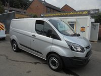 2014 FORD TRANSIT CUSTOM 2.2 TDCI, 290 SHORT WHEEL BASE, LOW ROOF, METALLIC SILVER, ONE OWNER, FULL HISTORY, BLUETOOTH £SOLD