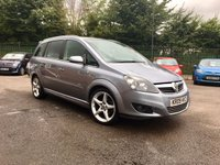 2009 VAUXHALL ZAFIRA 1.9CDTI SRI PLUS 16V 5d AUTOMATIC 150 BHP LOW MILEAGE EXAMPLE £SOLD