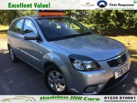 USED 2011 11 KIA RIO 1.4 2 5d 96 BHP Excellent Value!