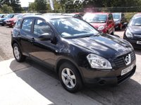 USED 2007 07 NISSAN QASHQAI 1.6 VISIA 5d 113 BHP SPACIOUS  FAMILY CAR, GREAT SPEC, DRIVES SUPERBLY, OUTSTANDING VALUE !!