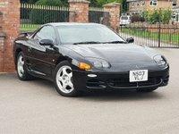 1996 MITSUBISHI GTO 3.0 SR NON TURBO 2dr £6990.00