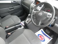 USED 2009 09 VAUXHALL ZAFIRA 1.9 EXCLUSIV CDTI 5d AUTO 120 BHP