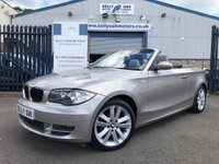 2008 BMW 1 SERIES 2.0 118i SE 2dr £SOLD