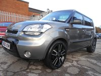 USED 2010 60 KIA SOUL 1.6 TEMPEST CRDI 5d 127 BHP ONWNE FORMER KEEPER FROM NEW SERVICE HISTORY