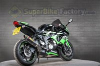 USED 2016 16 KAWASAKI ZX-6R USED MOTORBIKE NATIONWIDE DELIVERY GOOD & BAD CREDIT ACCEPTED, OVER 500+ BIKES IN STOCK