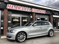 USED 2009 09 BMW 1 SERIES 1.6 116I EDITION ES 5d 121 BHP