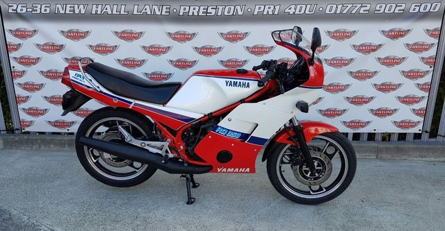 View our YAMAHA RD350
