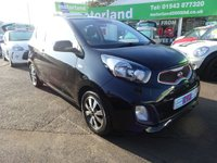USED 2014 14 KIA PICANTO 1.0 VR7 3d 68 BHP CALL 01543 379066... 12 MONTHS MOT... 6 MONTHS WARRANTY... FULL SERVICE HISTORY