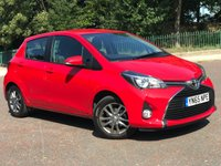 USED 2015 65 TOYOTA YARIS 1.0 VVT-I ICON 5d 69 BHP. *ONLY 2000 MILES!* ONLY 2000 MILES! A VERY RARE OPPORTUNITY