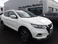 USED 2018 67 NISSAN QASHQAI 1.5 N-CONNECTA DCI 5d SPORTS SEATS & GLASS ROOF