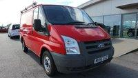 2006 FORD TRANSIT 2.2 260 SWB LR 1d 85 BHP £3995.00
