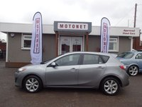 2009 MAZDA 3 2.0 TS2 5DR AUTOMATIC 150 BHP