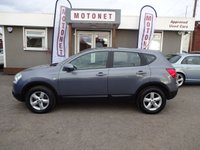 USED 2007 07 NISSAN QASHQAI 1.6 ACENTA 5DR HATCHBACK 115 BHP FREE 12 MONTH WARRANTY UPGRADE