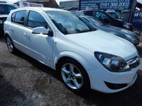 USED 2007 57 VAUXHALL ASTRA 1.8 SRI 16V E4 5d AUTO 140 BHP LOW MILEAGE, RECENT CAMBELT, AUTOMATIC, F.S.H