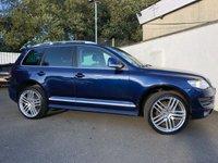 2008 VOLKSWAGEN TOUAREG 2.5 ALTITUDE DPF 5d AUTO 172 BHP £7995.00