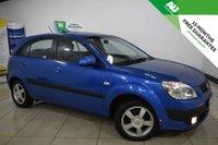 USED 2007 57 KIA RIO 1.5 S CRDI 5d 109 BHP