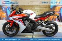USED 2014 14 HONDA CBR650 CBR 650 FA-E ABS