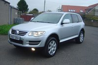 2007 VOLKSWAGEN TOUAREG 2.5 SE DPF 5d AUTO 172 BHP £6450.00