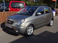 2009 KIA PICANTO 1.1 3 5dr, Ideal Starter Car £3295.00