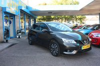 USED 2015 15 NISSAN PULSAR 1.2 N-TEC DIG-T 5dr 115 BHP NEED FINANCE??? APPLY WITH US!!!