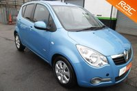 USED 2009 59 VAUXHALL AGILA 1.2 DESIGN 5d 85 BHP VIEW AND RESERVE ONLINE OR CALL 01527-853940 FOR MORE INFO.