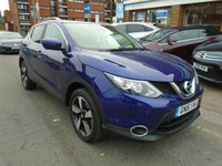 USED 2016 16 NISSAN QASHQAI 1.2 N-CONNECTA DIG-T 5d 113 BHP