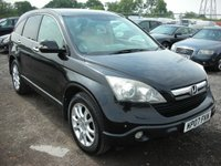 USED 2007 07 HONDA CR-V 2.2 I-CTDI EX 5d 139 BHP FSH - 1 Previous owner - Top spec