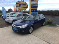 2009 VAUXHALL ASTRA DESIGN 1.6 5 DOOR *A GENUINE 41,000 MILES**FIND BETTER* £3695.00