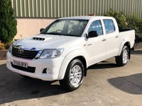 USED 2016 65 TOYOTA HI-LUX 2.5 ACTIVE 4X4 D-4D DCB 1d 142 BHP LOW MILES, NEVER TOWED, AIRCON, ALLOYS, ELECTRIC WINDOWS