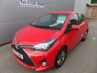 2015 TOYOTA YARIS 1.4 D-4D ICON 5d 90 BHP 6 SPEED REVERSING CAMERA FREE TAX £7695.00